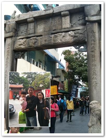 201001台南遊23.jpg
