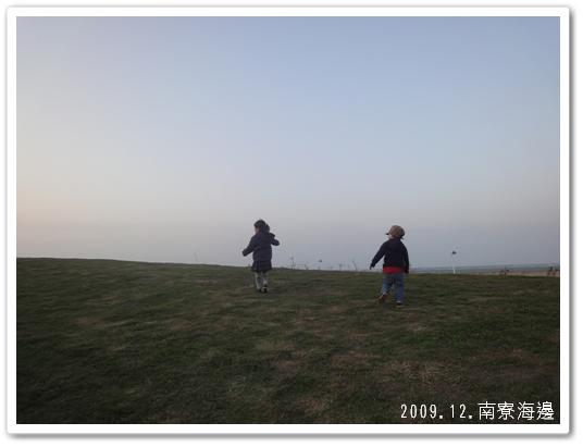 200912南寮.jpg