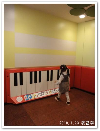 201001麥當勞04.jpg
