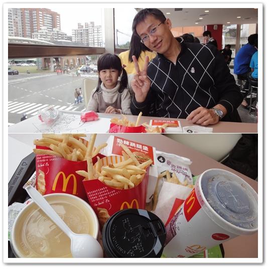 201001麥當勞05.jpg