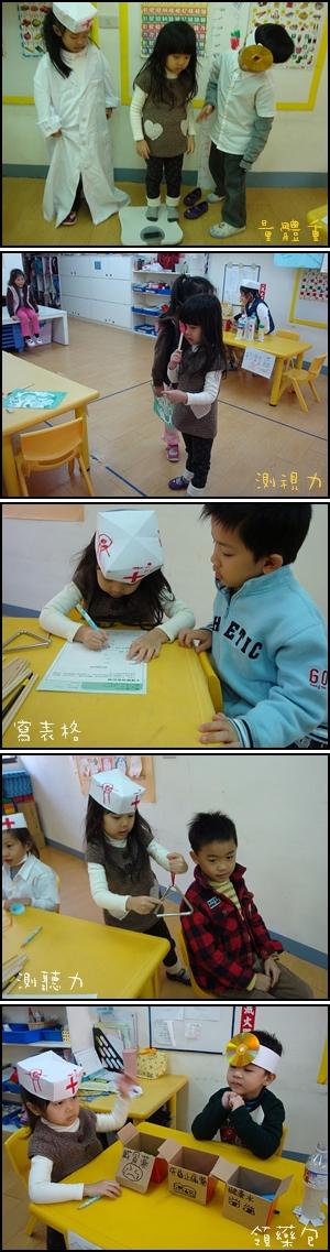 201001school1.jpg