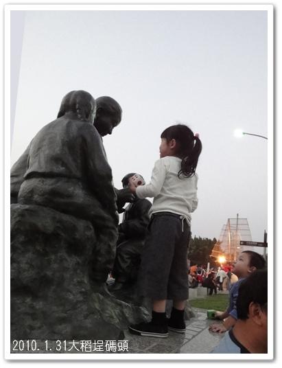 201001台北遊4.jpg