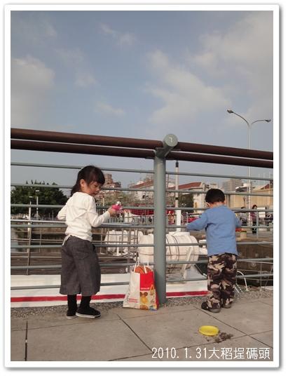 201001台北遊2.jpg