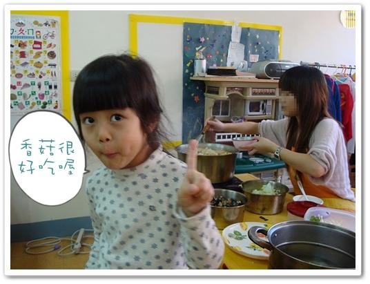 201002school5.jpg
