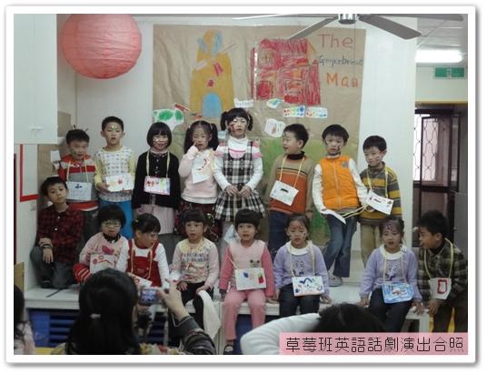 201001英語劇1.jpg