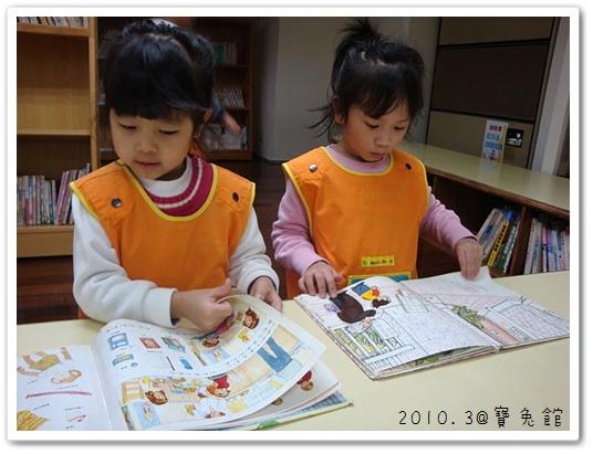201003library1.jpg