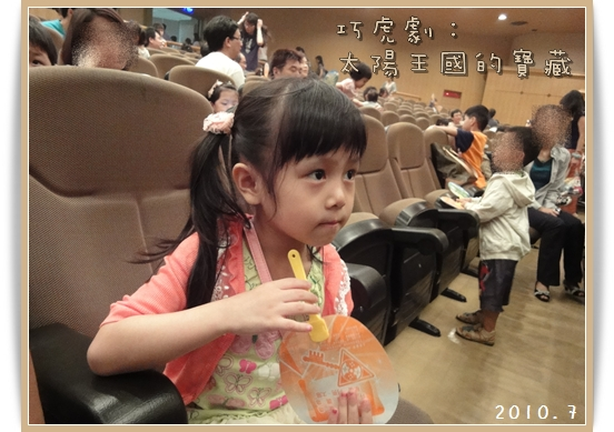 201007drama.jpg