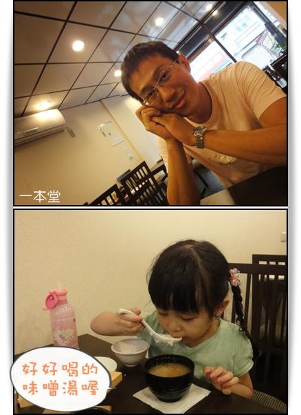 201007meal2.jpg