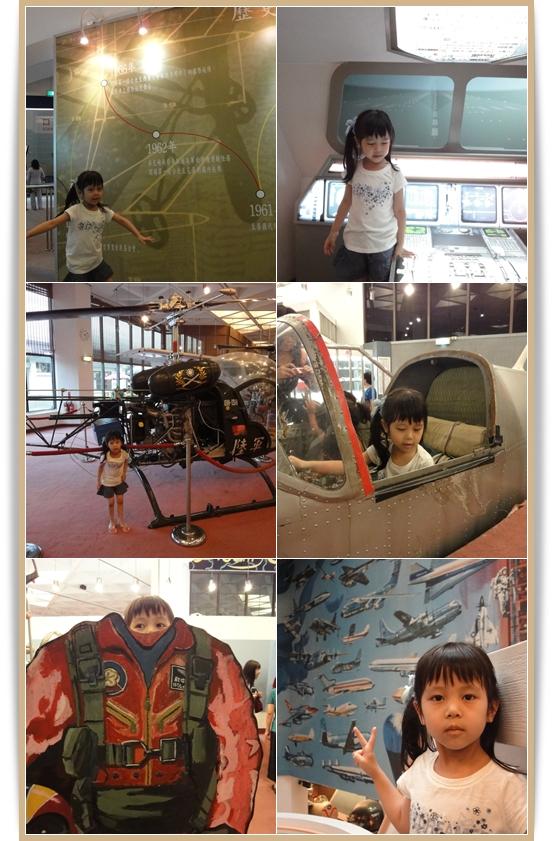 201007airplane5.jpg