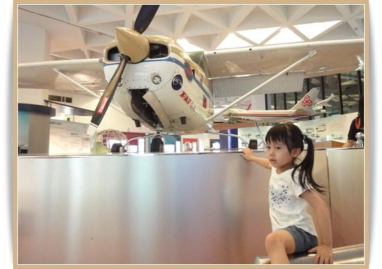201007airplane2.jpg