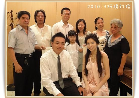 201007wedding2.jpg