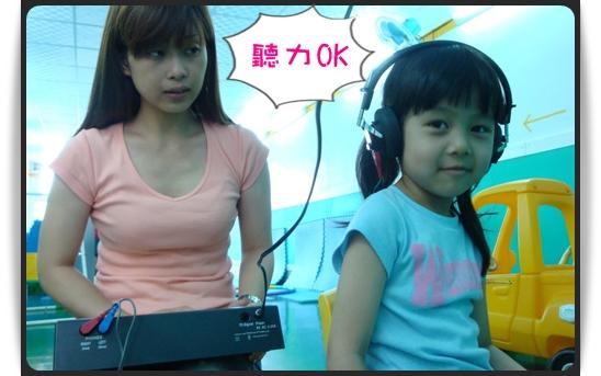 201006school8.JPG