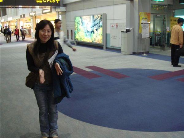嘿~我們家的地毯唷!!