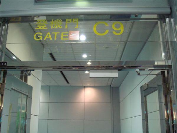 前往C9登機門~~