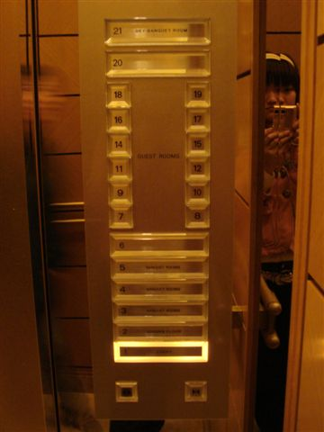 飯店裡的電梯
