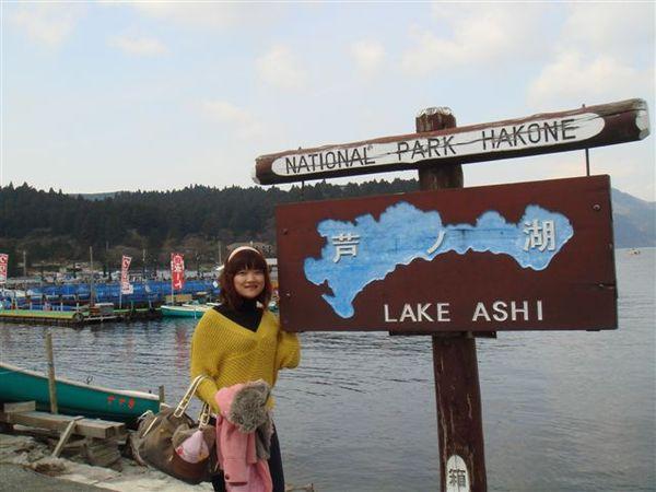 原名是足之湖