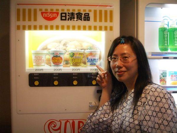 泡麵販賣機