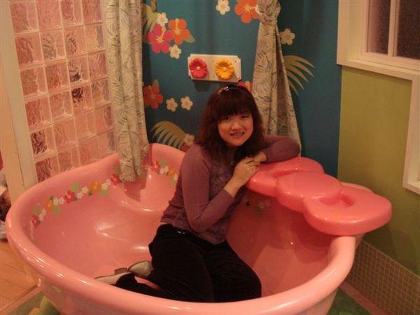 kitty澡盆