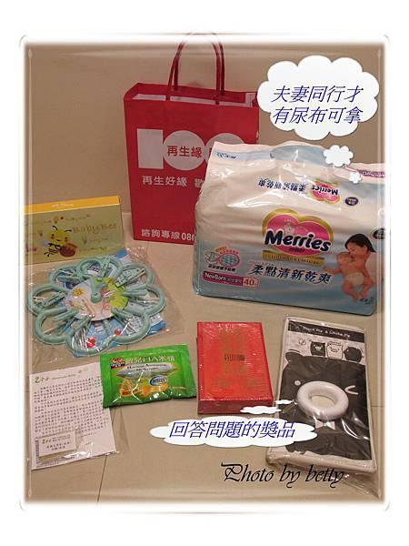再生緣媽媽教室-新生兒沐浴-1.jpg