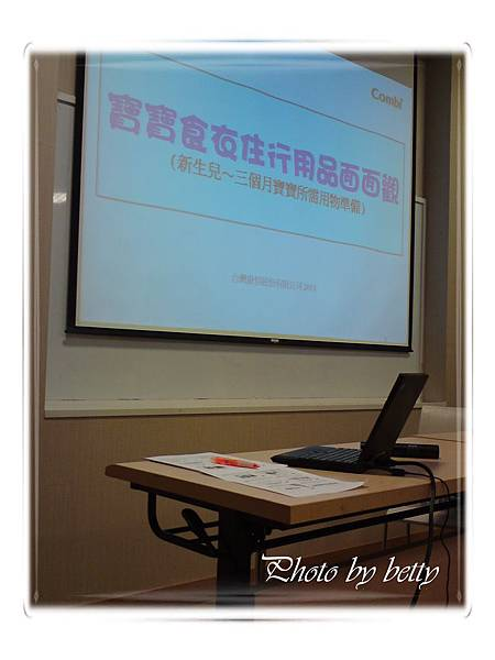 Combi媽媽教室-3.JPG