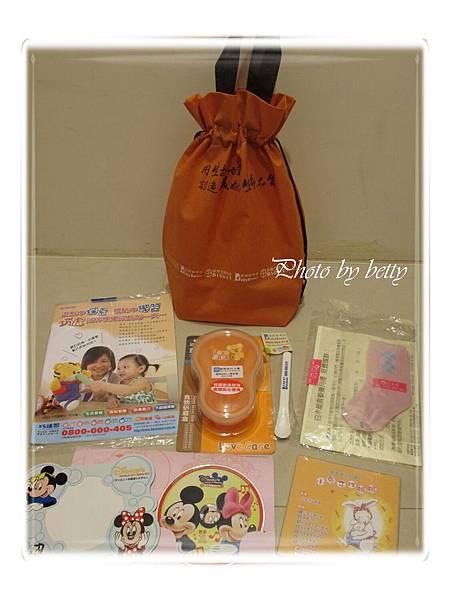 訊聯媽媽教室happy baby贈品(台北電腦公會-2.JPG