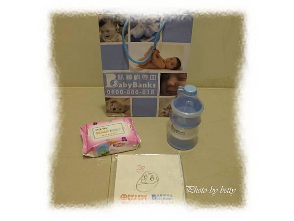 訊聯媽媽教室贈品(台北電腦公會-1.JPG