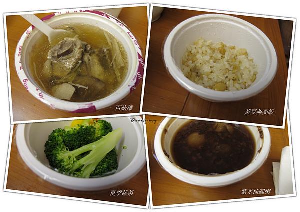 紫金堂試吃餐-2.png