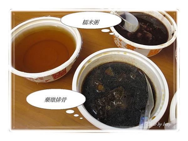 廣和藥燉排骨,糯米粥.JPG