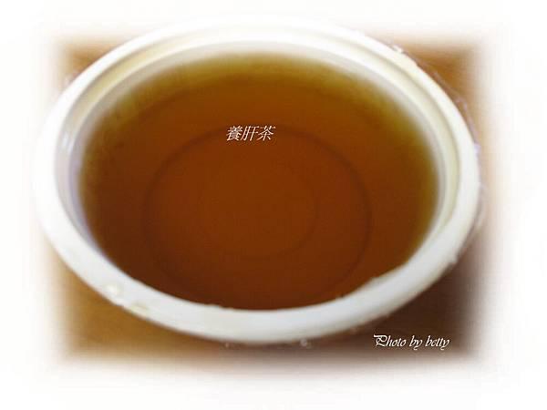 廣和養肝茶.JPG