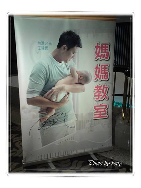 訊聯媽媽教室(晶華)-1.JPG