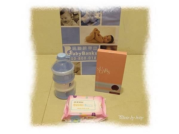 訊聯媽媽教室(晶華)贈品-3.JPG