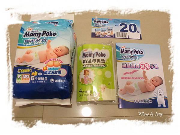 滿意寶寶加入會員禮-2.JPG