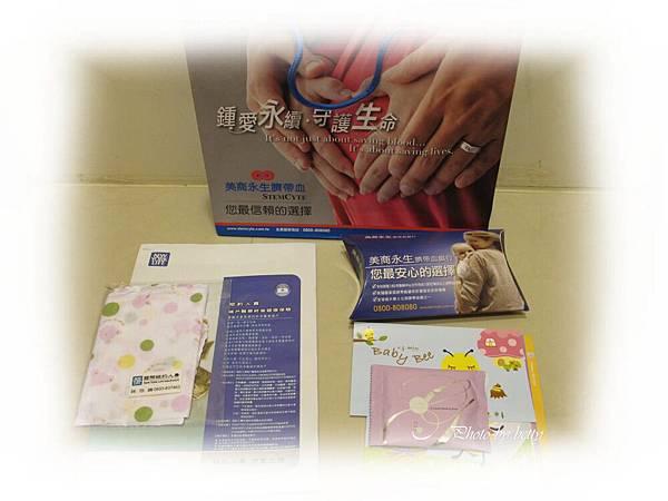 美商永生媽媽教室贈品-2.JPG