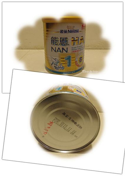 能恩from幸慧.png