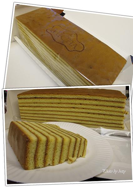 米迦千層蛋糕.png