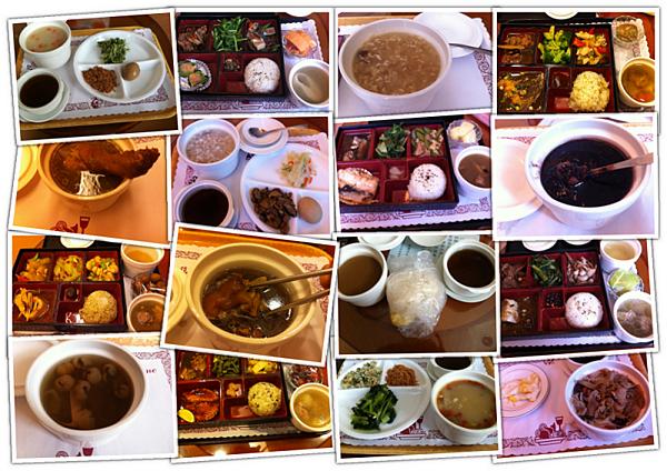 01食物.png