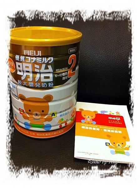 明治奶粉試喝罐-2.jpg