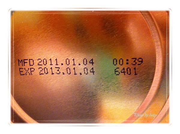 明治奶粉試喝罐-3.jpg