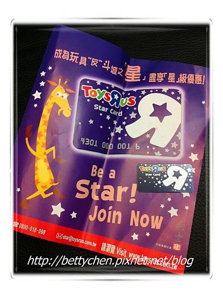 玩具反斗城星卡