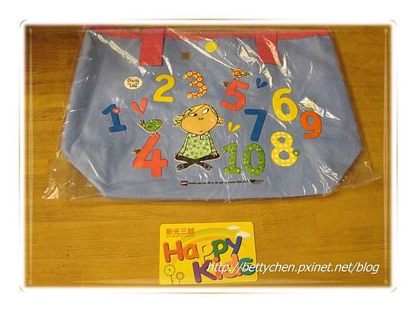 Hayppy kids生日禮