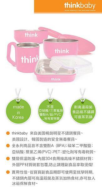 thinkbaby-TOP-pink