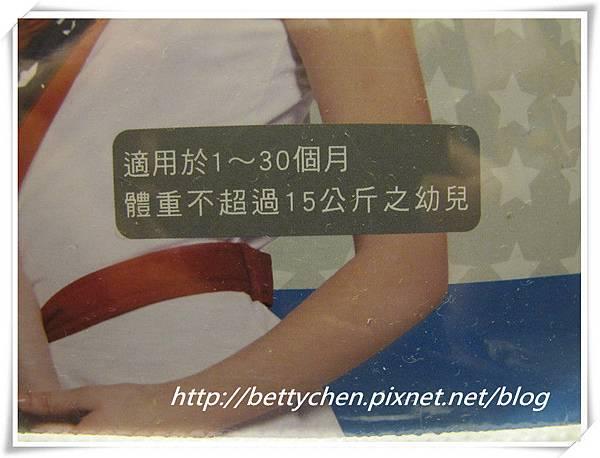 IMG_4336_副本.jpg