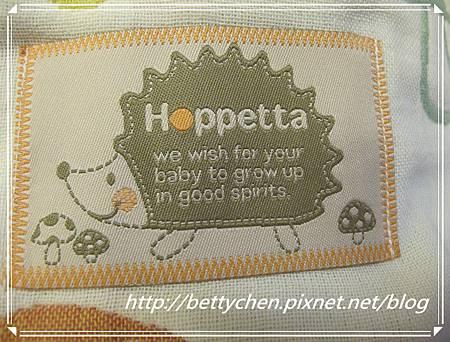 hoppetta-2.jpg