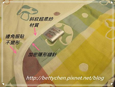 hoppetta-5_副本.jpg