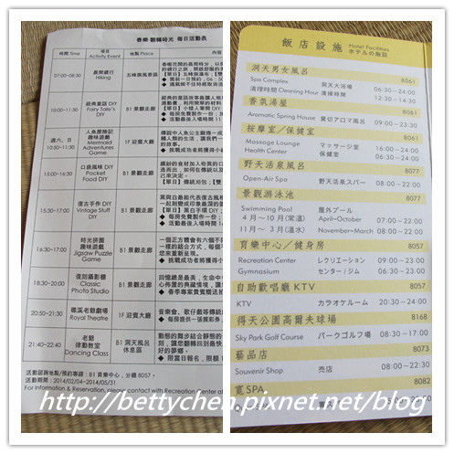 IMG_5946_副本.jpg