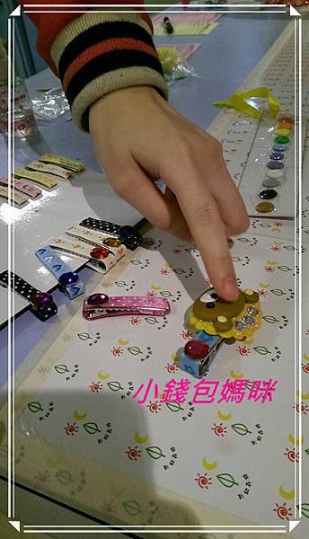 2014-04-07 14.17.25_副本.jpg
