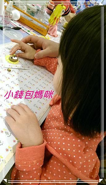 2014-04-07 14.50.09_副本.jpg