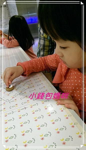 2014-04-07 14.47.20_副本.jpg