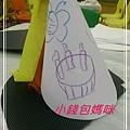2014-04-18 17.00.49_副本.jpg