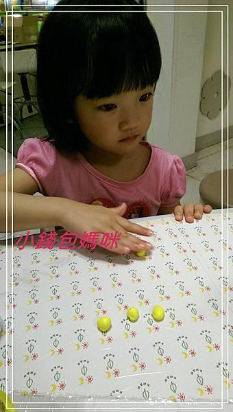 2014-04-12 15.54.31_副本.jpg